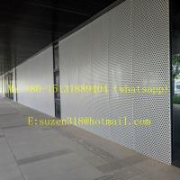 China aluminum soundproof perforated metal acoustic wall panel malaysia on sale