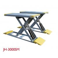 Quality Industrial Vehicle Scissor Lift Height 1000mm Easy Installation Table Width 510mm for sale