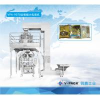China VPA-907B 500-1000g/bag Automatic weighing and packing machine with Z-bucket conveyor on sale