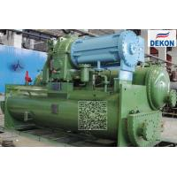 Quality Centrifugal water Chiller710TR capacity for T3 conditions for sale