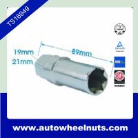 Quality Chromed Car Wheel Anti - theft Nuts And Bolts Kit Cold Forging , 89mm Length for sale