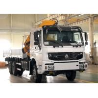 Quality Durable  SQ8ZK3Q Cargo Folding Boom Truck Mounted Crane 8 Ton For Telecommunications facilities for sale