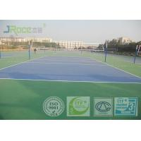 Buy cheap All Weather Acrylic Sports Flooring , Self Leveling Rubber Sports Flooring from wholesalers