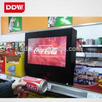 Quality 17 inch LCD Digital Signage player, Shop Display for sale