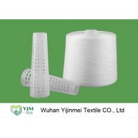 Quality 50S /2 60s/2 Double Twist Sewing Material Spun Raw White Yarn In 100% Polyester Staple Fiber for sale