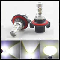 Quality H13 9008 Cree 50W LED fog light Car Truck Driving day time running light DRL headlight for sale