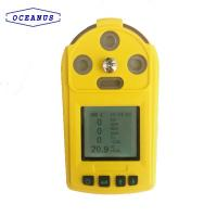 China OC-904 Portable Sulfur Dioxide SO2 gas detector with the measuring range of 0~20ppm/2000ppm on sale