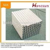 China NdFeB Magnets Sintered Rare Earth Magnets Neodymium-Iron-Boron Magnets Permanet Magnets on sale