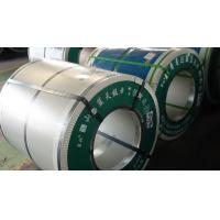 China PPGL pre-painted steel coils on sale