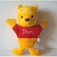 Quality Stuffed Plush Toys The Pooh Hand Puppets for sale