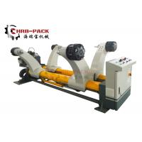 Buy 1800mm Hydraulic Mill Roll Stand For 3 Ply Corrugated Cardboard Production Line at wholesale prices