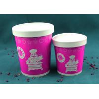 Quality Purple Paper Soup Cups , Insulated Disposable Soup Bowls With Logo Printing for sale