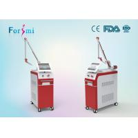 Quality best tattoo removal Q-Swtiched Nd Yag Laser Machine FMY-I Tattoo Removal Machine for sale