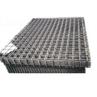 China 65 Mn Steel Quarry Screen Mesh Square Opening For Screening Rock/Gravel/Stone on sale