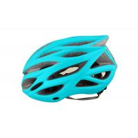 Quality Bluetooth headset bicycle helmet outdoor 24 air vents PC printing out shell for sale