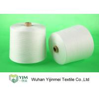 Quality Low Water Shrinkage Spun Polyester Yarn , Polyester Core Spun Yarn Knotless for sale