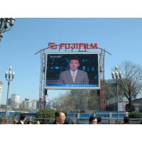 China P12 P16 Led Billboard Display , Outdoor Led Full Color Display Advertising Billboard on sale