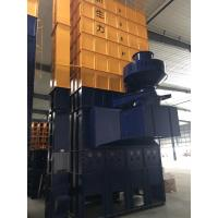 China Circulating Continuous Maize Drying Machine Corn Dryer Machine 30 Tons on sale