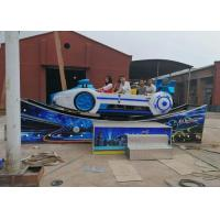 Quality Sliding Model Pirate Ship Amusement Ride BV Certification With Landing Platform for sale