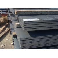 Quality 12000mm Length Hot Rolled Steel Sheet for sale