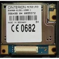 Quality Dual band  GSM GPRS Module 900/1800MHz Stable Performance RoHS Complaint for sale