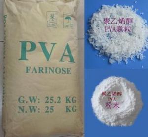 China polyvinyl alcohol PVA powder on sale