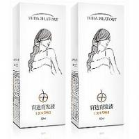 China FEG hair loss treatment fast effect than YUDA hair pilatory on sale