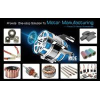 electric motor components