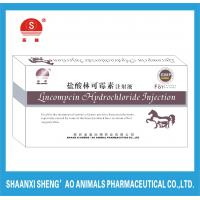 China Veterinary Medicine Lincomycin Hydrochloride Injection for Poultry Antibacterial Agents with GMP Certificate on sale