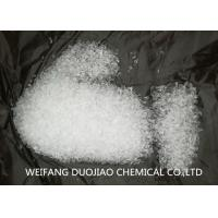 Quality 99.5% Min Magnesium Sulfate Heptahydrate / Magnesium Sulfate Salt Water Soluble for sale