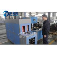Quality Semi Automatic 10L Plastic Bottle Blowing Machine For 400BPH Throughput for sale