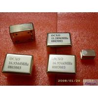 Buy cheap Crystal Oscillator OCXO DIP 14PIN & SMD from wholesalers