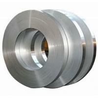 Quality aluminium can stock, AA3104/5182,thickness:0.24 - 0.46 mm for sale