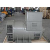 Quality 34kw / 42.5kva Self Exciting MTU Energy Generator As Per Voltage for sale
