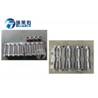Quality Juice Bottle Pvc Blow Moulding , Injection Moulding And Blow Moulding With CAD for sale