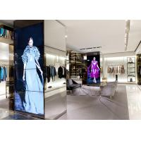 Quality MEGA DCR Lcd wall display contrast 16 / 9 Samsung video wall A-Si TF -LCD for sale