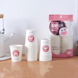 China Multipurpose Paper Cup Making Machine 6.7 * 1.4 * 1.68 M Dimension on sale