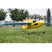 Quality EPO Brushless RTF 2.4Ghz 4 Ch Model Epo RC Airplane With 7.4V 500mAh 15C Li-Po Battery for sale