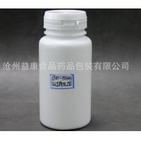 China HDPE Wide Mouth Bottle 150g Health Care Product Bottle White Pill Bottle on sale