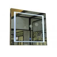 Quality Touch switch feature lighted mirror for sale