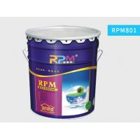 Quality Smart coatings,RPM-801 Intellectual heat insulation sun proof Coating for sale