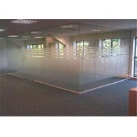 Quality 4mm  - 19mm Thickness Clear Frosted Glass , Tinted / Colored Frosted Glass for sale