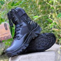Quality Black army ankle-length boot/Army long Delta boot for sale