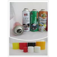 Quality Diam 65mm Aerosol Can Metal Can for Spray Paint Car Care for sale