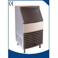 Quality 380w Self - Monitoring Ice Maker Machine R404A Refrigerant For Restaurants Automatic for sale