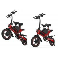 Quality Professional Electric Powered Folding Bikes , Family Long Range Folding Motorized Bicycle CE Approved for sale
