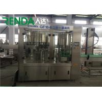 Quality Fully Automatic Pure Commercial Drinking Water Bottle Filling Machine 2000 - 20000 BPH for sale