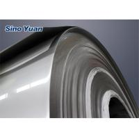 Quality Grade 201 Cold Rolled Steel Coil , Stainless Steel Strip Postweld Annealing for sale