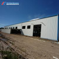 China Prefabricated Light Structural Steel Fabrication Warehouse Building from China on sale