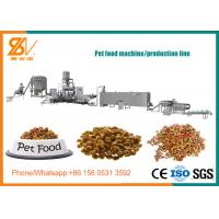Quality Industrial Animal Feed Pet Food Production Line Stainless Steel 304 for sale